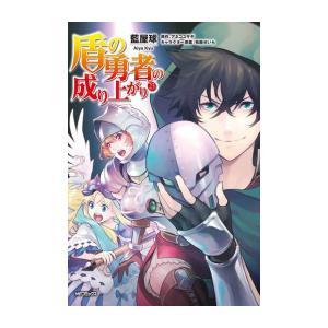 作者 : 藍屋球 出版社 : KADOKAWA 版型 : B6版