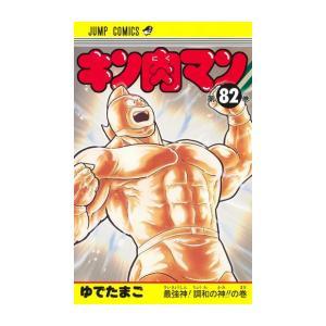 【在庫あり/即出荷可】【新品】キン肉マン(37-68巻 最新刊) 全巻セット|mangazenkan