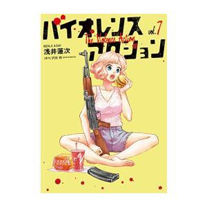 作者 : 浅井蓮次/沢田新 出版社 : 小学館 版型 : B6版