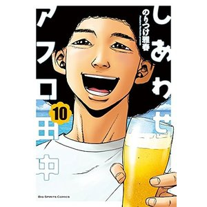 作者 : のりつけ雅春 出版社 : 小学館 版型 : B6版