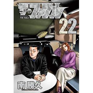 【在庫あり/即出荷可】【新品】ザ・ファブル (1-18巻 最新刊) 全巻セット|mangazenkan