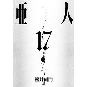 作者 : 桜井画門/三浦追儺 出版社 : 講談社 版型 : B6版