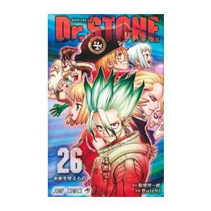 【入荷予約】【新品】ドクターストーン Dr.STONE (1-14巻 最新刊) 全巻セット 【4月下旬より発送予定】