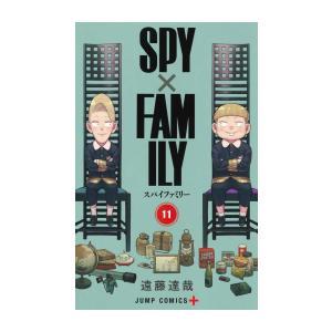 【在庫あり/即出荷可】【新品】スパイファミリー SPY×FAMILY(1-2巻 最新刊) 全巻セット