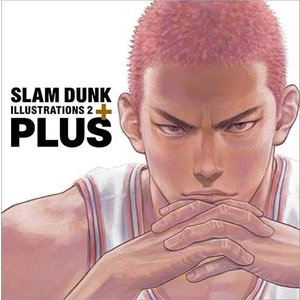 【新品】PLUS / SLAM DUNK ILLUSTRATIONS 2