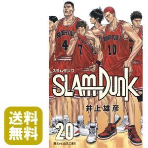 【在庫あり/即出荷可】【新品】スラムダンク SLAM DUNK 新装再編版(全20巻) 全巻セット|mangazenkan