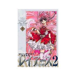 作者 : CLAMP 出版社 : 講談社 版型 : B6版    コミック、漫画、まんが、マンガ、ア...