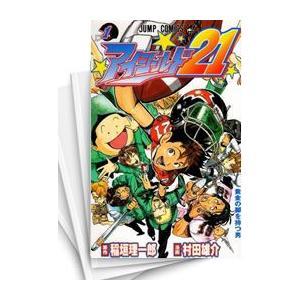 【中古】アイシールド21 (1-37巻 全巻) 全巻セット コンディション(良い)
