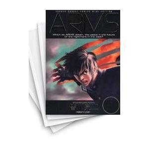 【中古】ARMS アームス [ワイド版] (1-12巻 全巻) 全巻セット コンディション(良い)