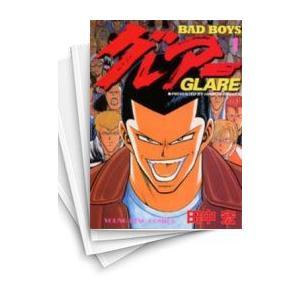 【中古】BAD BOYS -グレアー- (1-16巻 全巻) 全巻セット コンディション(良い)