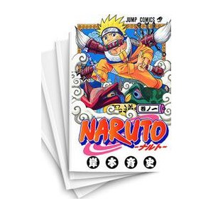 【中古】ナルト NARUTO (1-72巻 全巻) 全巻セット コンディション(良い)