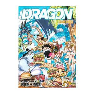 作者 : 尾田栄一郎 出版社 : 集英社 版型 : A4変版