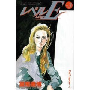 作者 : 冨樫義博 出版社 : 集英社 版型 : 新書版    コミック、漫画、まんが、マンガ、アニ...