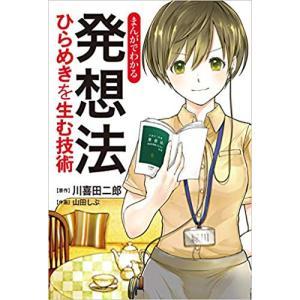 作者 : 櫻井弘 出版社 : 宝島社 版型 : B6版