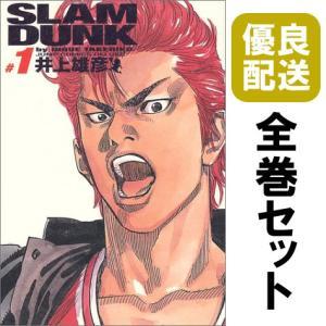 【新品】スラムダンクSLAMDUNK(1-24巻 全巻)[完全版] 全巻セット