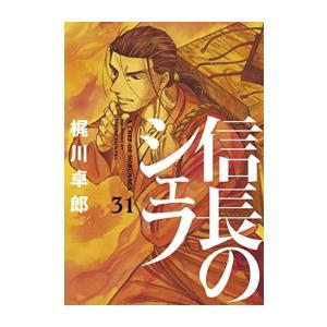 作者 : 梶川卓郎/西村ミツル 出版社 : 芳文社