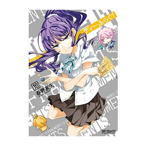 作者 : 春野友矢 出版社 : メディアファクトリー 版型 : B6版