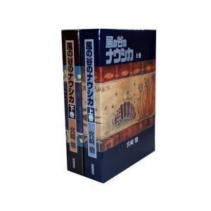 作者 : 宮崎駿 出版社 : 徳間書店 版型 : A4版