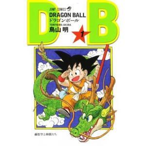 【在庫あり/即出荷可】【新品】ドラゴンボール [新書版/新装版] (1-42巻 全巻) 全巻セット|mangazenkan