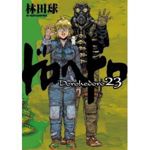作者 : 林田球 出版社 : 小学館 版型 : B6版