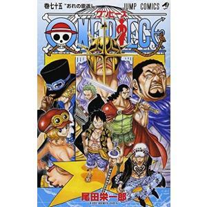 作者 : 尾田栄一郎出版社 : 集英社版型 : 新書版