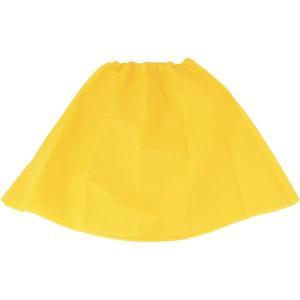 (まとめ)アーテック 衣装ベース 〔マント・スカート〕 不織布 イエロー(黄) 〔×15セット〕