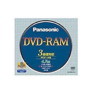 LM-HB47LA  【商品名】(まとめ) パナソニック データ用DVD-RAM(カートリッジタイプ...