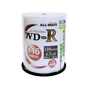 【商品名】 ALLWAYS  DVD-R16倍速100枚パック(CPPM) 【10個セット】 ACP...