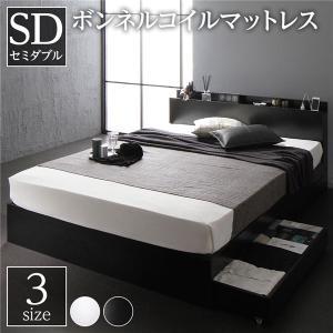 ベッド 収納付き 引き出し付き 木製 棚付き 宮付き コンセント付き シンプル モダン ブラック セミダブル ボンネルコイルマットレス付きの写真
