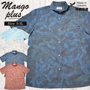 送料無料 2019年 新作  かりゆしウェア ラインストレーチア ワイドカラー(ビジネスフィット)   メンズ 沖縄 アロハシャツ 結婚式 リゾート カジュアルシャツ mangoplus
