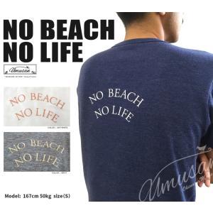 UMUSAN ポケットTシャツ NO BEACH NO LIFE / SURF T-shirt(サーフTee) メール便:送料無料 mangoplus