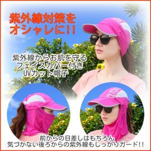 UVカット 帽子 レディース 小顔効果抜群 おしゃれ 紫外線...