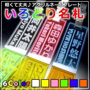 ■【メール便送料無料】1000円ぽっきり かわいい ゴルフ ...