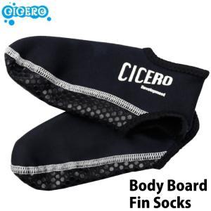 CICERO シセロ ボディード用 フィンソックス ブラック maniac