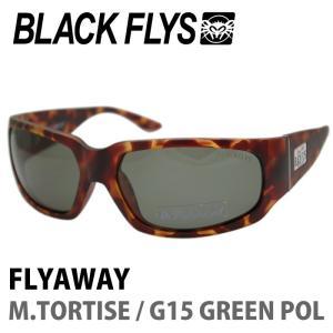 BLACK FLYS ブラックフライズ サングラス FLYAWAY M.TORTOISE / G15GREEN POL 【火曜日発送不可】|maniac