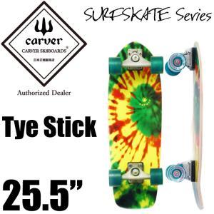 carver カーバースケートボード CXトラック Tye Stick タイスティック 25.5インチ CX4トラック コンプリート|maniac