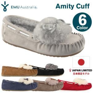 期間限定価格 日本正規品 emu エミュー モカシン アミティー カフ AMITY CUFF W11200/W11772|maniac