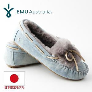期間限定価格 日本正規品 emu エミュー モカシン アミティー カフ デニム Amity Cuff Denim W11644|maniac