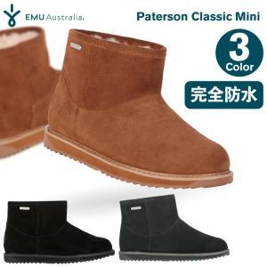 期間限定価格 日本正規品 emu エミュー シープスキンブーツ Paterson Classic Mini パターソンクラシックミニ W11619|maniac