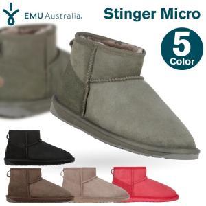 期間限定価格 日本正規品 emu エミュー シープスキンブーツ Stinger Micro スティンガーマイクロ W10937|maniac