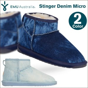 期間限定価格 日本正規品 emu エミュー シープスキンブーツ Stinger Denim Micro スティンガーデニムマイクロ W11376|maniac