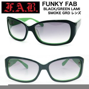 FAB ファブ サングラス FUNKY FAB ファンキーファブ BLACK / GREEN LAMI / SMOKE GRADATION スモークグラデーションレンズ|maniac