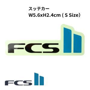 FCS2 ステッカー STICKER S シールタイプ