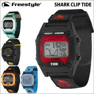 Freestyle フリースタイル 腕時計 SHARK CLIP TIDE シャーク クリップタイド...