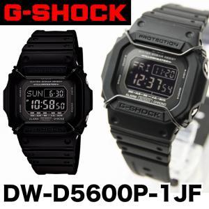 G-SHOCK ジーショック 腕時計 ウォッチ DW-D5600P-1JF Gショック ブラック B...