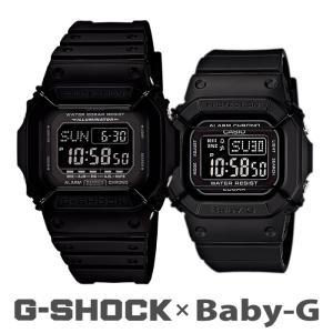 ペアウォッチ Gショック カップル プレゼント G-SHOCK DW-D5600P-1JF /  B...