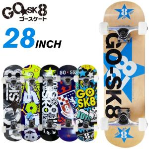 スケートボード キッズ 子供用 コンプリートセット GOsk8 ゴースケート 28インチ キッズスケボー