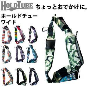 HOLD TUBE ホールドチューブ HT03 WIDE ワイド ベルト型ポーチ ショルダーバッグ ショルダーバック|maniac
