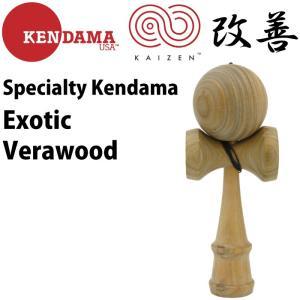KENDAMA USA けん玉 KAIZEN Specialty 改善 Exiotic エキゾチック|maniac
