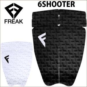 FREAK フリーク デッキパッド ファンボード用 6SHOOTER フリーク デッキパッド|maniac